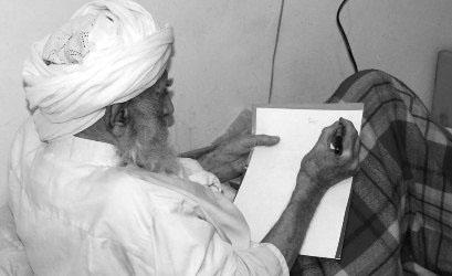 ای بی خبر ز حال جلیلی عجب مدار